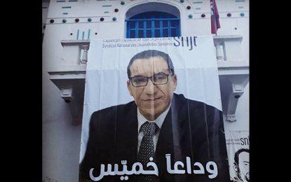 Khemais Arfaoui accompagné à sa dernière demeure, aujourd'hui, à Radès