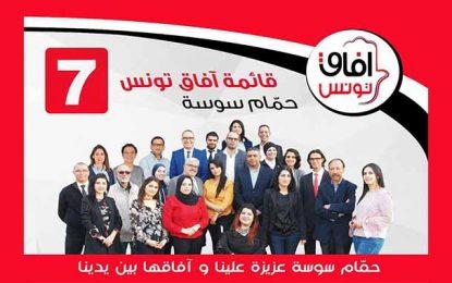 Municipales : Afek promet de combattre les constructions anarchiques à Hammam-Sousse
