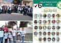 Municipales : «Au travail» pour le développement de Ben Arous