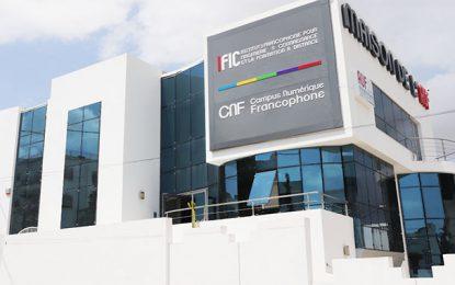 Francophonie : Inauguration de la « Maison de l'AUF» à Tunis