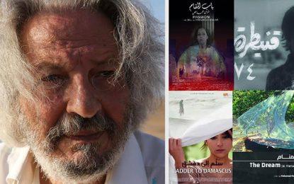 Cinémathèque tunisienne : Rétrospective des films de Mohamed Malas