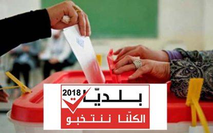Municipales 2018 : Ennahdha devance Nidaa de 5 points (résultat préliminaire)