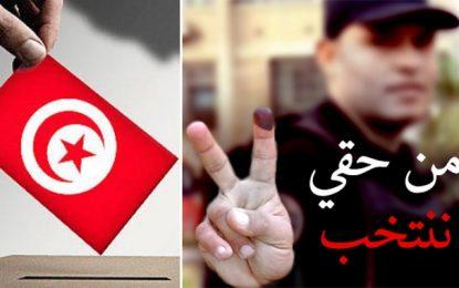 Pour la 1ère fois en Tunisie : 36.000 soldats et policiers iront voter demain
