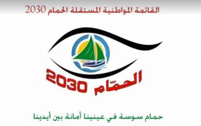 Municipales-Hammam Sousse 2030 : Haro sur la pollution de la mer