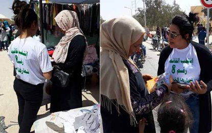 Municipales-Al-Amal Wal-Aâmal : Réviser l'aménagement urbain de Tozeur
