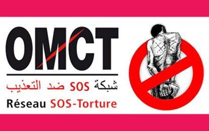 L'OMCT dénonce l'impunité bénéficiant aux tortionnaires en Tunisie