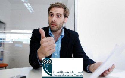 Tunisie : dévaluation du dinar et augmentation de la dette extérieure