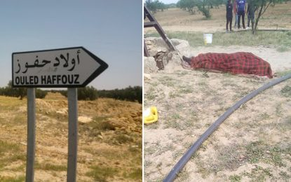 Ouled Haffouz : Découverte d'un corps en décomposition dans un puits