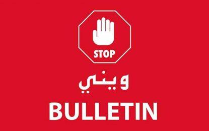 Tunisie : Les parents d'élèves exigent la remise des notes de leurs enfants