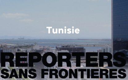 RSF : Les pressions sur les journalistes perdurent en Tunisie