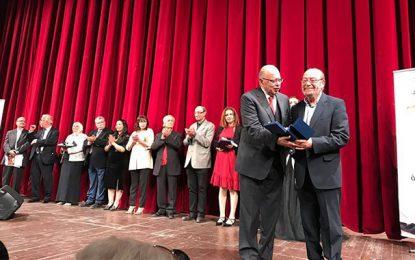 Cité de la Culture : Soirée avec les lauréats des prix littéraires Comar d'Or