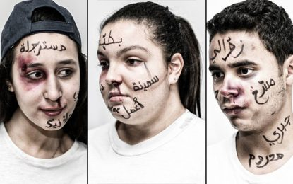 «Réfléchis avant de parler» : Campagne en Tunisie contre la violence verbale