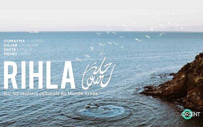 Tournée tunisienne de ''Rihla'' : Un film qui interroge la notion d'arabité