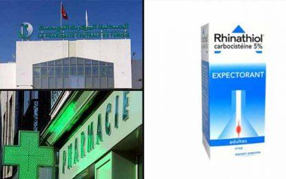 Tunisie : Appel au retrait d'un lot du Rhinathiol 5% Adulte