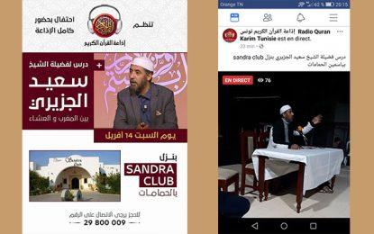 Hammamet: Sandra Club accueille un prêche de l'islamiste Saïd Jaziri
