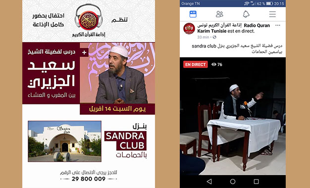 Hammamet Sandra Club Accueille Un Preche De L Islamiste Said Jaziri