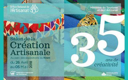Tunisie : Le Salon de la création artisanale se poursuit au Kram