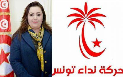 Assemblée : Samah Bouhawel quitte Machrou pour Nidaa Tounes