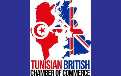 Composition du BE de la Chambre de commerce tuniso-britannique