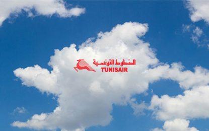 Tunisair : Trafic passagers en hausse de 8,7% en juillet 2018