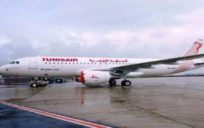 Tunisair : 50 min de retard moyen à partir de Tunis en mai 2018