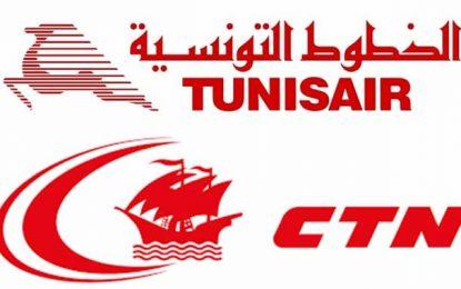 Tunisiens à l'étranger : Réduction des prix des billets de Tunisair et de la CTN