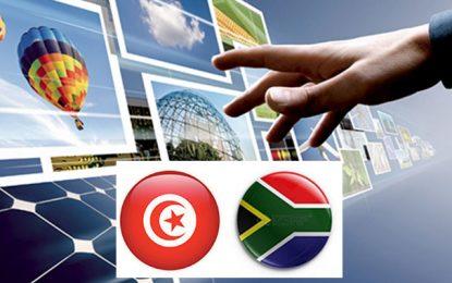 Workshop Tunisie-Afrique du Sud sur l'innovation technologique