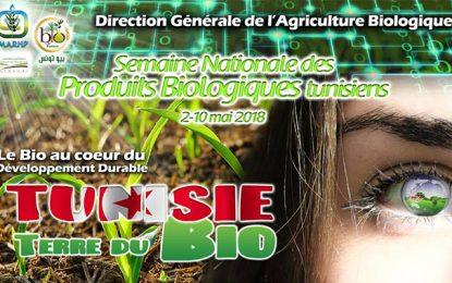 Tunisie : La semaine des produits biologique s'ouvre le 2 mai