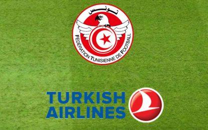 Mondial 2018: Turkish airlines transporteur de l'équipe de Tunisie ?