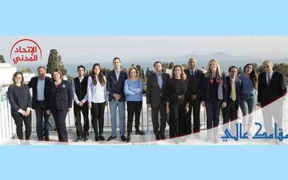 Municipales : Aicha Gorgi préside la liste de l'Union civile de Sidi Bou Saïd