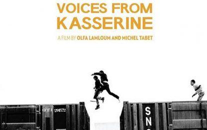 ''Voices from Kasserine'' : Les oubliés de la révolution prennent la parole