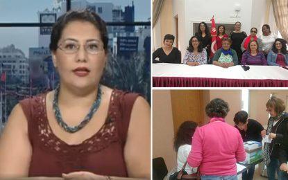 Tunisie : Yosra Fraoues à la tête de l'Association des Femmes démocrates