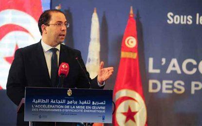 Youssef Chahed : Coup d'envoi de 10 projets d'énergie renouvelable