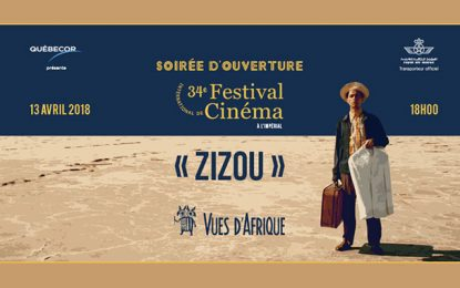 Montréal : ''Zizou'' de Boughedir à l'ouverture du festival «Vues d'Afrique»