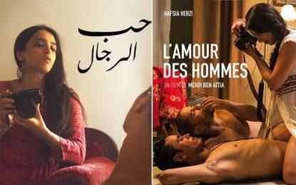 Précisions sur la censure de l'affiche du film «L'amour des hommes»