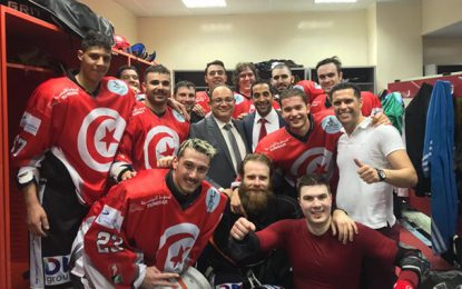 Coupe arabe de hockey : La Tunisie gagne son 1er match