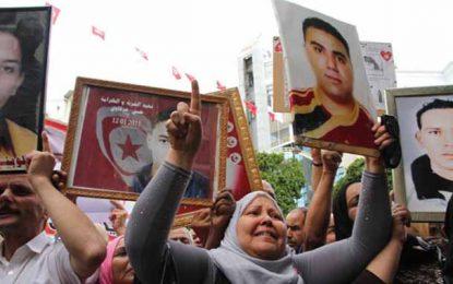 Tunisie : Sit-in ouvert des familles des martyrs et blessés de la Révolution