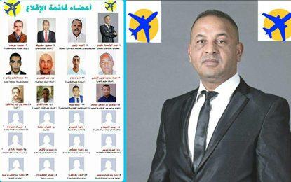 Municipales-Gafsa : «Le décollage», une liste sans photos de femmes