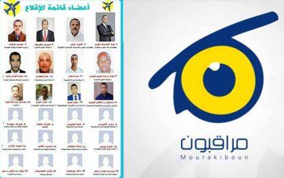 Municipales : Mourakiboun dénonce l'affiche d'une liste indépendante