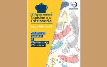 Formation professionnelle : 1er Trophée national de cuisine et de pâtisserie