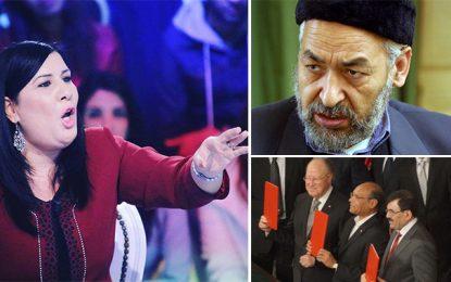 Envoi des jeunes au jihad : Moussi porte plainte contre Ennahdha
