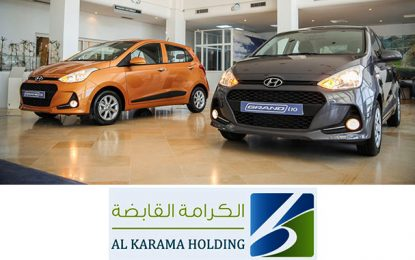 Avis d'appel à manifestation d'intérêt : Cession de Alpha Hyundai Motor