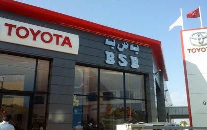 Automobile : BSB ouvre une nouvelle agence Toyota à Sfax