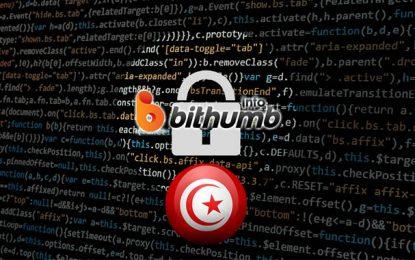 Terrorisme-blanchiment d'argent : La Tunisie blacklistée par Bithumb !