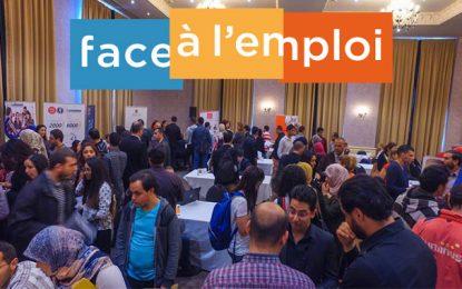 Projet Face Tunisie : Le CV-vidéo pour impulser l'emploi