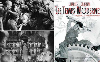 Reportage : La fête du 1er Mai à la Cinémathèque tunisienne