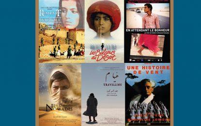 Cinémathèque Tunisienne : Le thème du désert dans le cinéma mondial
