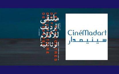 Des films sur la ville de Redeyef en avant-première au Ciné-Madart