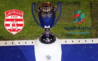 Coupe arabe des clubs : Le Club africain pour prolonger le cycle positif
