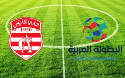 Coupe arabe des clubs : Les causes de l'élimination du Club africain